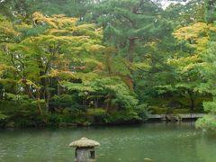 この池の形は、草書体の「水」の字を象ったのだとか。