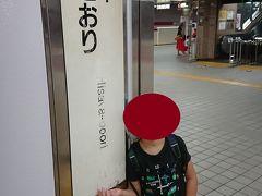 久屋大通駅