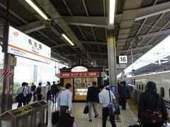 名古屋駅に到着。 名古屋で降りるのは今年2回目。