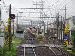 日比野駅。