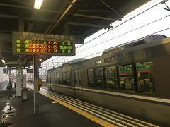 3月4日 8:45 JR山陽本線で播州赤穂駅→姫路駅行きに乗車、姫路でJR神戸線に乗り換えて神戸市元町へ。約1時間半ほど移動。