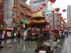 いよいよお目当てのチャイナタウン・南京町へ。 1867年・明治元年の神戸港開港とともに北野の外国人居留地ができ、そこに住めなかった清国の人々が住み着いたのがそのルーツです。 https://www.nankinmachi.or.jp/about/history/