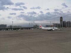 羽田空港に到着しました。