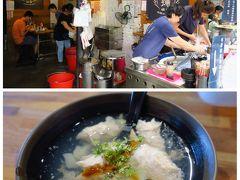 市場の中を散策した後、市場の横にある富盛號に寄りました。 ライスプディングが有名なお店らしく、次から次にお客さんがお持ち帰りしていました。 私たちは魚のつみれのスープを頂きました。 あっさりした味で魚の味が濃く美味しかったです。