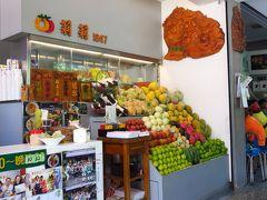 スイーツを食べに行こうという事になり、自転車に乗って莉莉水果店へ。 この店の前にはたくさんのフルーツが並んでいました。 日本ではあまり見かけないフルーツもありました。
