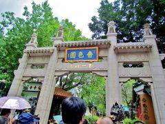 【黄大仙廟】 香港最大の道教寺院で、年間300万人を超える参拝客を誇るパワースポット!