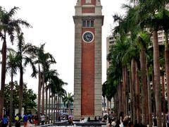 【旧九龍駅時計台】 旧九龍駅跡にそびえ立つレンガ造りの時計塔。