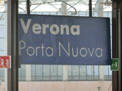 10時ちょうど、ヴェローナ ポルタ ヌォーヴァ駅に到着です!!