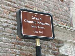 ロミオの家でした~! と言っても看板があるだけで一般公開はされていません。