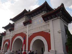 この日の最後の日程表に書かれた観光場所は台北の「忠烈祠」