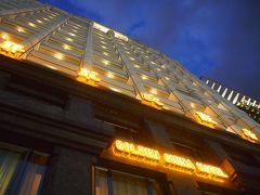 3日目の夕飯は「ゴールデンチャイナホテル」で四川料理です
