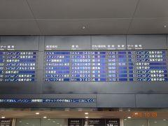 セントレア発ANA340便にて成田空港へ出発です