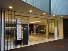 成田空港について時間がありましたので、ANAラウンジに入ってみました