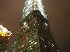 台湾最後の夜はツアーに組まれてなく、オプショナルツアー(別料金)で 「台北101」の夜景観賞へ行きます このオプショナルツアーには代理で来た添乗員さんが付きました