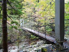 シオカラ谷吊橋