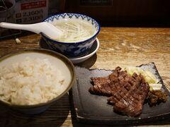 期間限定の特別定食を注文。 普通の牛タン定食に、牛タンの味噌炒めがついたもの。 (生ビールも期間限定で300円)