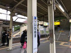 仙台6:26ー岩沼6:47  東北みやぎ復興マラソンは、 指定された駅からシャトルバスで会場へ。