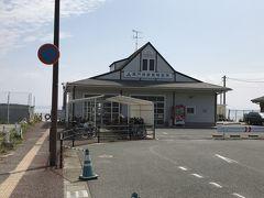西戸崎旅客待合所