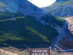 畳平の標高は2,702m。 日本で一番高いところにあるバス乗り場なんだって。