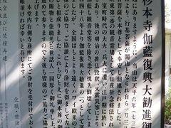 報国寺から歩いて5分ほどにある 杉本寺。