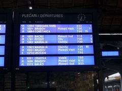 ブカレスト ノルド駅