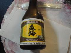 天満屋 (福山店)