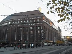 北欧がメディアで取り上げられるようになってから ずーっと来たかったストックマン。 ヘルシンキ最大のショッピングセンターです。  はりきって8Fへ行き、-10%になるビジタークーポンをいただき ショッピング開始。 免税手続きもしてもらえるので お忘れなく!  https://www.stockmann.com/