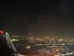 タンソンニャット国際空港 (SGN)