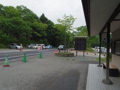 東京より車で5時間要して、「戸隠神社奥社」入口の駐車場まで到着しました。駐車場は、全て有料になっています。