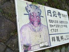 小町通りを抜けて、干物を買って、北鎌倉まで歩きますよ。