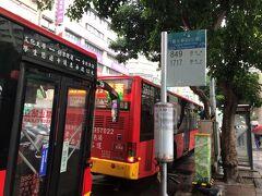 台北駅から路線バスで烏来峡に向かってみます。