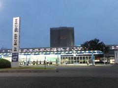 夕方6時少し前に今治駅に到着、11時間近い自転車の旅も終了。