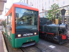 松山市駅前駅