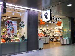 ホテルに戻る途中にあったカンピ ショッピングセンター。  tigerといえばEちゃん ご当地エコバッグ、あるかな~?