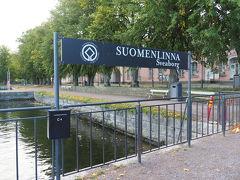 スオメンリンナに到着 フェリーで20分ほどです 看板には誇らしげに世界遺産のロゴが掲げてあります ヘルシンキ唯一の世界遺産です