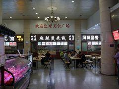北京駅の食堂で朝食。