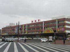 釧路空港からリムジンバスに乗って釧路駅に着きました。