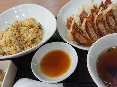 夕食は、静岡SAで浜松餃子