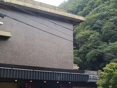 赤目四十八滝の入り口の先にある宿