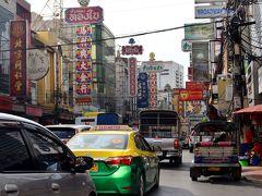 フアランポーンへ来たのはヤワラートに来るため! 言わずと知れたバンコクの巨大中華街ですが、何も中華料理を食べに来たわけではありません。