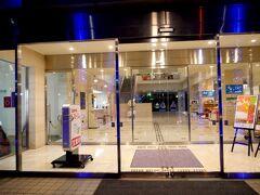 2008 阿蘇熊本空港ホテルエミナースに到着