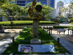 ●マリーナ像@東遊園地  東遊園地にやって来ました。 マリーナ像です。