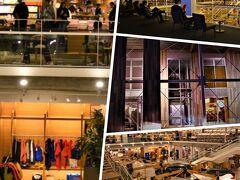 函館市内へGO~! 蔦屋書店が密かに函館に進出していて すごいっ、というので寄ってみる。  本以外にもなんでもありのお洒落なお店☆彡 撮影NGが多かったので伝わりにくいですが、 これってもはや代官山~?って、感じ。 どうして札幌に来てくれないかなー ('ω') コーチャンフォーがあるからかもね。