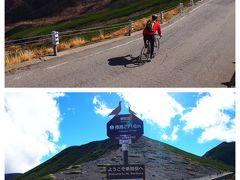 朝、雲海を見た場所から。自転車で上がって来られる方、ご苦労さまです!