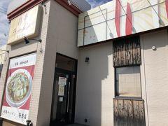 まずは、お昼!!奈良といえば彩華ラーメン。これを食べに奈良に来ました。天理の本店に行きたかったのですが、渋滞しお昼が遅くなりそうなので、奈良店へ変更。 http://www.saikaramen.com/