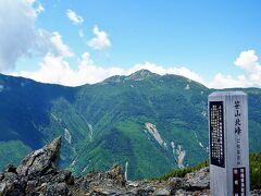 笹山の北の片割れGET