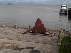 船乗り場に琵琶湖周航の歌記念碑あります わざわざ見るほどではないが