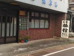 今日は、近江今津の渋い旅館に泊まります