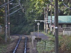 七ケ岳登山口駅