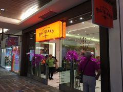 アラモアナセンター着。ビックアイランドキャンディーで試食をもらう。